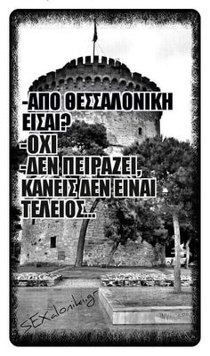 Thessaloniki, Greece, Quotes, Movies, Movie Posters, Greece Country, Quotations, 2016 Movies, Film Poster