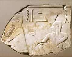 Fragment of Relief - Medium: Limestone. Possible Place Collected: Thebes, Asasif, Egypt. Dates: ca. 670-650 B.C.E. Dynasty: late XXV Dynasty-early XXVI Dynasty. Period: late Third Intermediate Period-early Late Period.