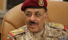 اليمن تحتفل بالذكرى الـ55 لقيام الجمهورية: أشاد نائب الرئيس اليمني الفريق الركن علي محسن الاحمر، اليوم الثلاثاء، بالاحتفال الجماهيري…