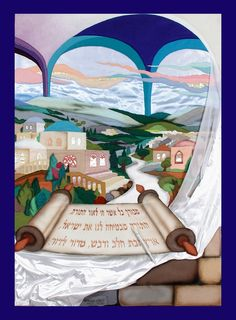 """The happy Simchat Torah   tapestry by Bracha Lavee """"Gate to Torah"""""""