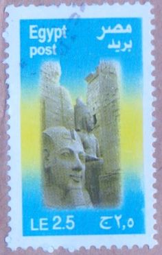 Egypt postage stamp from 2012.