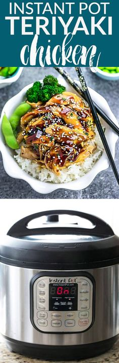Instant Pot Teriyaki Chicken – this recipe is the perfect set and forget meal with a delicious homemade teriyaki sauce. Best of all, just 10 minutes of prep made in your Instant Pot pressure cooker and so much easier and better than the local Japanese takeout restaurant. There is also have a slow cooker version on the site. Great for school or work lunchboxes and Sunday meal prep. #teriyaki #takeoutfakeout #chicken #japanese #instantpot #pressurecooker #takeout #betterthantakeout #mealprep