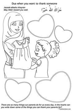 My daily duas sticker activity book | The Muslim Sticker Company