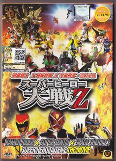 GEEK B-ROLL - Tokusatsu Review: Kamen Rider × Super Sentai ×...