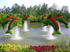 Fountain art