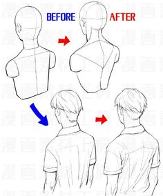 Drawing Tips a bit of help for the backside of a human. you could use this for furries, too. Drawing Reference Poses, Drawing Skills, Drawing Techniques, Drawing Tips, Drawing Sketches, Drawings, Body Reference, Anatomy Reference, Drawing Ideas