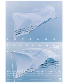 Archive - Setouchi Triennale 2013 - Official Tourism Guide for Japan Travel - Holiday Recommendation Poster Sport, Poster Cars, Poster Retro, Dm Poster, Poster Layout, Design Food, Book Design, Cover Design, Layout Design