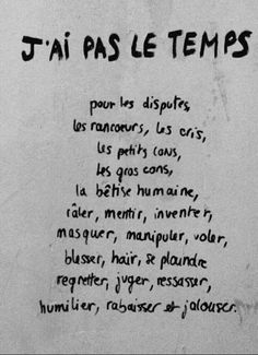Best Quotes, Love Quotes, Inspirational Quotes, Cute Words, Happy Minds, Quote Citation, Motivation Goals, Life Philosophy, Learn French