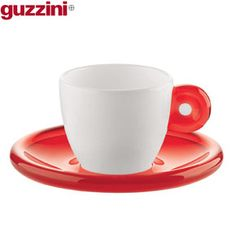 Guzzini Gocce Espresso Cups and Saucers - Set of 2