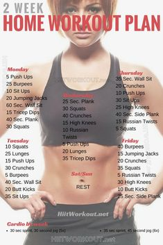 Want to get fit faster check out our men's and women's mini-challenges program 2 Week Workout Plan that can be done at home! #fitness #weightlossworkout #workoutplan #homeworkout  #fatlossworkout  #quickworkouts #health