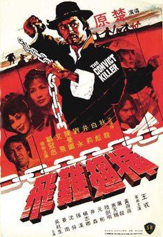 Kung Fu Film Poster