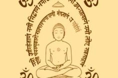 Namokar Mantra Meaning (Navkar Mantra) is a Jain mantra, which is done towards the guṇa (the good qualities) of the spiritual teachers, gods and the saints. Chakra Mantra, Sanskrit Mantra, Chakra Art, Chakra Symbols, Chakra Healing, Tantra Art, Mandala Art Lesson, Spiritual Teachers, Lord Shiva