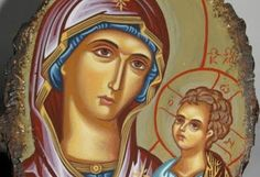 Orthodox Icons, Wise Words, Prayers, Princess Zelda, Fictional Characters, Art, Barbie, Health, Art Background