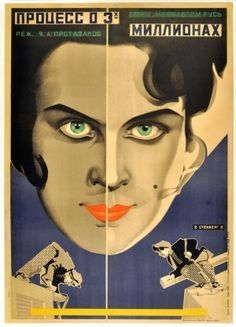 The Three Million Case, 1929 - original vintage movie poster (aka The Three Thieves) by the Stenberg Brothers listed on AntikBar.co.uk