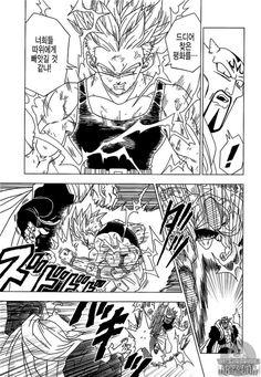 Dragon Ball Super Mirai Trunks