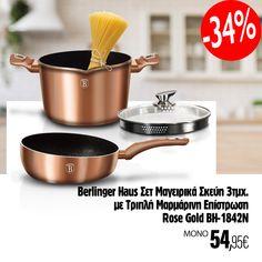 👩🍳👨🍳Σετ μαγειρικά σκεύη 3 τεμαχίων με τριπλή μαρμάρινη επίστρωση ✅ Κατσαρόλα με ειδικό καπάκι σουρωτήρι για άμεσο στράγγισμα ✅ Τηγάνι με ειδικό σχεδιασμό για εύκολο ανακάτεμα με το ένα χέρι Μόνο €54,95 📞 2314400429 📩 Inbox #bestoffers #starkstores