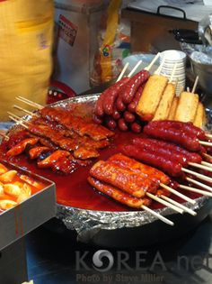 Korean street food (ksf) - Imgur