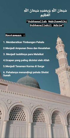 Pray Quotes, Quran Quotes Love, Quran Quotes Inspirational, Islamic Love Quotes, Muslim Quotes, Hadith Quotes, Islamic Wallpaper Iphone, Islamic Quotes Wallpaper, Lockscreen Iphone Quotes