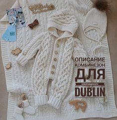 "Your best shop knitted clothes on Instagram: ""Добрый день!  Сегодня для меня очень важный день.💖 Мы с девочками из тестовой группы очень хорошо потрудились и наконец-то я готова…"" Baby Knitting Patterns, Baby Girl Fashion, Baby Gifts, Knitwear, Diy And Crafts, Winter Hats, Sweaters, How To Make, Tricot"