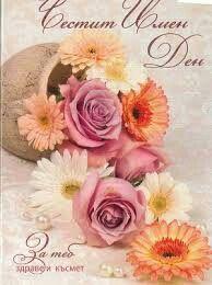 Floral Wreath, Wreaths, Flowers, Jewelry, Home Decor, Jewlery, Decoration Home, Bijoux, Room Decor