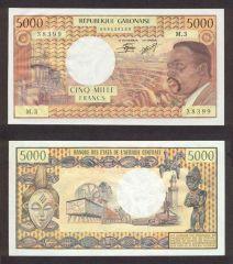 GABON Africa 500 Francs 1985 UNC p-18