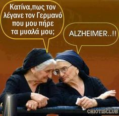 Funny Greek Quotes Funny Picture Quotes Funny Photos Funny Images Funny Jokes