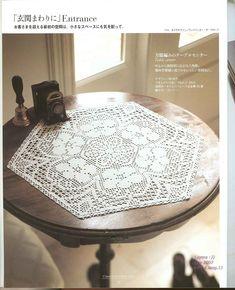 "Photo from album ""Ondori Classic Crochet Lace on Yandex. Filet Crochet, Crochet Mat, Crochet Dollies, Crochet Flower Patterns, Crochet Books, Crochet Home, Thread Crochet, Mantel Redondo, Crochet Tablecloth"