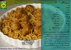 """Ingredients (for [[caption id="""""""" align=""""aligncenter"""" to Make Delicious Chicken Vegetable Pasta Recipe (Video in Urdu/English) - Recipes Pasta Recipes Video, Best Pasta Recipes, Cooking Recipes In Urdu, Easy Cooking, Cooking Tips, Seekh Kebab Recipes, Vegetable Pasta Recipes, Masala Tv Recipe, Urdu Recipe"""