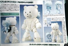 HGBF 1/144 Beargguy (Family): Update Hi Res Scans from Hobby Magazines, Info release http://www.gunjap.net/site/?p=205310