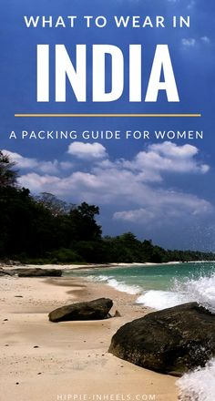 Here's what to wear in India if you're a woman! This is my little packing list and guide for travel to India.