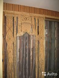 Картинки по запросу macrame Curtains, Home Decor, Blinds, Decoration Home, Room Decor, Interior Design, Draping, Home Interiors, Net Curtains