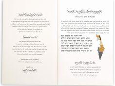 30 diy wedding invitations templates
