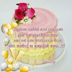Animated Happy Birthday Wishes, Happy Birthday Greetings, Birthdays, Anniversary, Birthday Cake, Stickers, Pictures, Birthday, Anniversaries