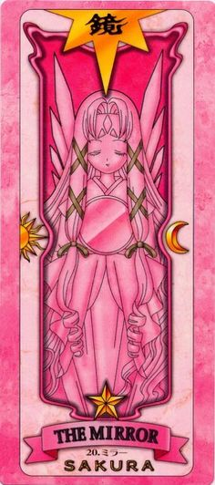 Espejo (The Mirror, 鏡) es una de las 52 Cartas Clow de la baraja original, creadas por CLAMP...