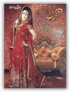 urdu novels free download in pdf format