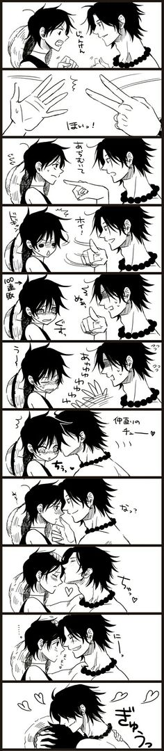 Luffy, Ace, brothers, comic, text, yaoi, kissing, blushing; One Piece