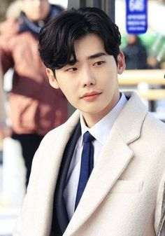My honey honey sweet little soft baby Lee Jong Suk Cute, Lee Jung Suk, Suwon, Lee Jong Suk Wallpaper, Choi Jin, Han Hyo Joo, W Two Worlds, Kim Woo Bin, Lee Sung