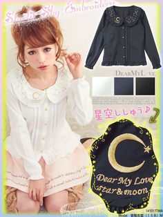 [Langs] new Japanese lolita soft sister Moon Star constellation embroidered long-sleeved shirt - Taobao