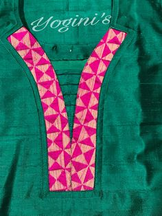 Chudidhar Designs, Churidhar Neck Designs, Salwar Neck Designs, Kurta Neck Design, Neck Designs For Suits, Neckline Designs, Fancy Blouse Designs, Dress Neck Designs, Designs For Dresses