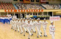제4차 보건부문체육경기대회 개막