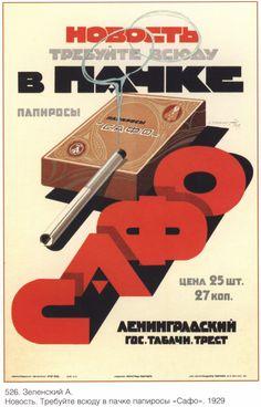 Stalin Soviet Propaganda poster 323 by SovietPoster on Etsy, $9.99