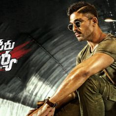 Here are Allu Arjun Naa Peru Surya Naa Illu India latest Poster HD. #Alluarjun #Anu EMmanuel. #Naa Peru Surya #On Set #Photoshoot Imges #Full HD #Alluarjun latest 2018 #Army Look #Cute Romantic Pic #Cycle #Hitech Poster #Hitechposters. Allu Arjun, Anu Emmanuel- Naa Peru Surya