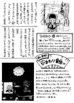 SIL SNHNMN OVA Vol.16 - Gold Foot.
