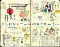 (2011年の作風)モレスキン絵日記:鎌倉編(まめさんぽ)2011年12月