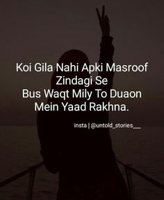 Pin By Iram Shaikh On Shayari Girly Quotes Quotes Love Quotes