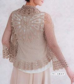Women Lace Cardigan This gorgeous Lace Cardigan has been Inspired from ...