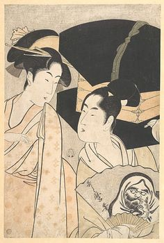 Fan Vendor  Kitagawa Utamaro  (Japanese, 1753–1806)  Period: Edo period (1615–1868) Date: 1790s Culture: Japan Medium: Polychrome woodblock print; ink and color on paper