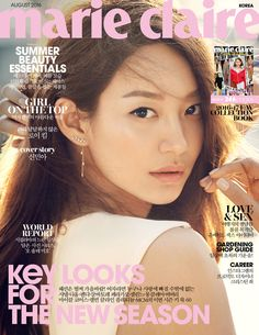 #marieclaire #august 2016 cover design by chosangrae #marieclaire #marieclairekorea #korea #cover #magazine #신민아 #Shinmina