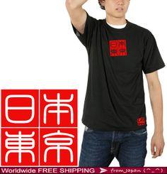 "IN ""NIPPON TOKYO"" 印日本東京 - Tokyo T shirt Tee shirt. Tokyo printed. Black / White / Blute T shirt. Tokio from Japan"