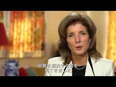 Caroline Kennedy's first words as the new Ambassador to Japan